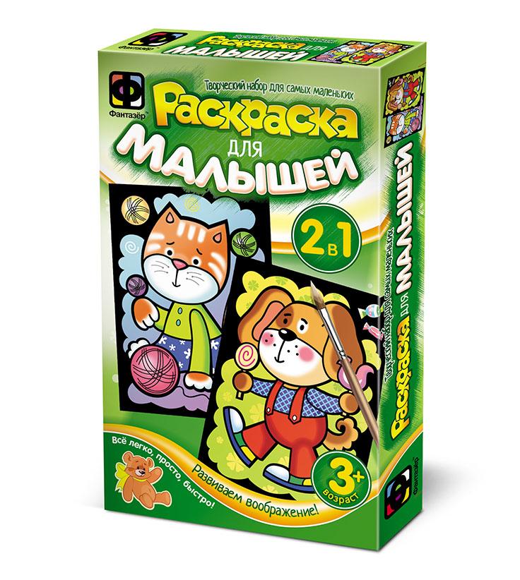 Набор для творчества Фантазер Раскраска для малышей Кот и ...